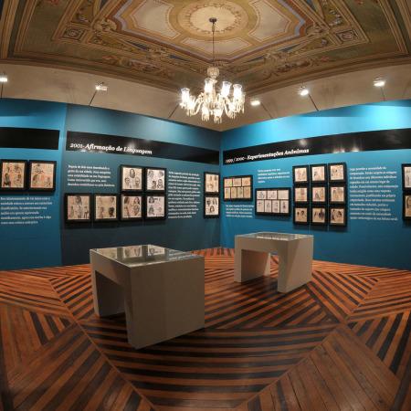 Vista da instalação (Fases 1 e 2) - Montagem no Solar do Barão - Museu da Gravura cidade de Curitiba - 2010